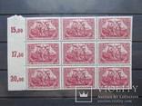 Рейх, Фрагмент 9 марок, MNH