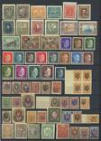 Украина 64 негашеные марки
