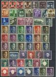 Германия Рейх Оккупации 118 марок негашеные