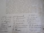 Папка с документом + Каталог типографии А. Дарре в Харькове., фото №7