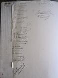Папка с документом + Каталог типографии А. Дарре в Харькове., фото №8