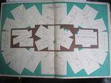 Папка с документом + Каталог типографии А. Дарре в Харькове., фото №13