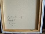 """Холст,Масло."""" Хозяйка двух шкод .'' 35 * 45 см. Гурский А. photo 7"""