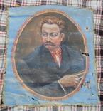 Іван Франко наївне малярство з підписом, фото №3