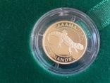 Монета 2 гривны, 2003г., Саламандра, золото, с сертификатом photo 2