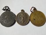 3 медали. photo 2
