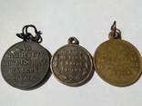 3 медали. photo 3