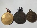 3 медали. photo 4