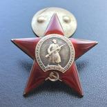 Орден Красной Звезды 406 923 + справка photo 1