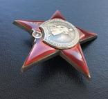 Орден Красной Звезды 406 923 + справка photo 3