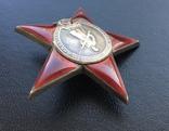 Орден Красной Звезды 406 923 + справка photo 4
