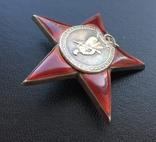 Орден Красной Звезды 406 923 + справка photo 5