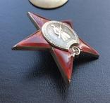 Орден Красной Звезды 406 923 + справка photo 6
