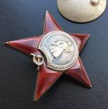 Орден Красной Звезды 406 923 + справка photo 8