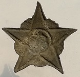 Кокарда РККА звезда плуг и молот в сиянии образца 18-22г photo 2
