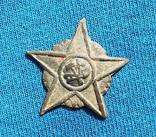 Кокарда РККА звезда плуг и молот в сиянии образца 18-22г photo 4