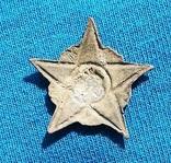 Кокарда РККА звезда плуг и молот в сиянии образца 18-22г photo 5