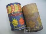 Коробки из под мармелада СССР Винтаж, фото №2