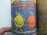 Коробки из под мармелада СССР Винтаж, фото №3