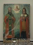 Икона Св. Ар. Василий Вел. Мария Дева Св. Цар. Елена