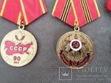 8 медалей Сажи Умалатовой, фото №6