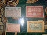 2000,500,100,10, Гривень 1918 року (оригінал)