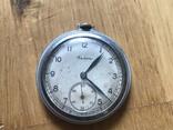 Карманные часы Салют photo 1