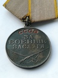 "Медаль ""За боевые заслуги"" photo 1"
