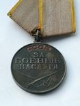 "Медаль ""За боевые заслуги"" photo 3"