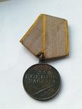 "Медаль ""За боевые заслуги"" photo 4"