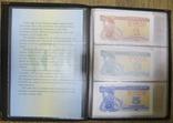 НБУ 1992-1996 альбом: Коллекционный набор карбованцев Украины Нацбанк купоны до 1 000 000 photo 3