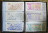 НБУ 1992-1996 альбом: Коллекционный набор карбованцев Украины Нацбанк купоны до 1 000 000 photo 4