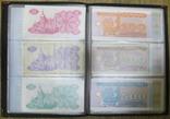 НБУ 1992-1996 альбом: Коллекционный набор карбованцев Украины Нацбанк купоны до 1 000 000 photo 5