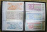 НБУ 1992-1996 альбом: Коллекционный набор карбованцев Украины Нацбанк купоны до 1 000 000 photo 6