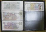 НБУ 1992-1996 альбом: Коллекционный набор карбованцев Украины Нацбанк купоны до 1 000 000 photo 9