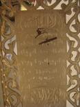 Рамка восточная с вязью.Серебро., фото №5