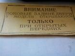 Автомобиль газ 24-02,а13 саратов photo 9