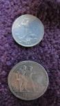 1 рубль и 50 коп 1924 год с колекции (блеск) photo 1