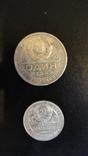 1 рубль и 50 коп 1924 год с колекции (блеск) photo 6