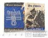 III REICH WHW ПРОПАГАНДА карманная книга Фюрер и Вермах Fuhrer Wermacht, фото №3