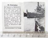 III REICH WHW ПРОПАГАНДА карманная книга Фюрер и Вермах Fuhrer Wermacht, фото №5
