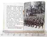 III REICH WHW ПРОПАГАНДА карманная книга Фюрер и Вермах Fuhrer Wermacht, фото №8