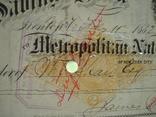 США чек 1882 год на 278,00$ конь photo 5