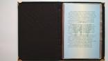 НБУ 1992-1996 альбом: Коллекционный набор карбованцев Украины Нацбанк купоны до 1 000 000 photo 2