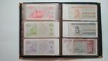НБУ 1992-1996 альбом: Коллекционный набор карбованцев Украины Нацбанк купоны до 1 000 000 photo 8