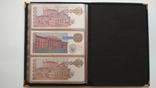 НБУ 1992-1996 альбом: Коллекционный набор карбованцев Украины Нацбанк купоны до 1 000 000 photo 10