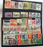 1950-е, Китай, 63 марки