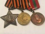 Орден и 2 медали photo 2