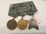 Орден и 2 медали photo 3