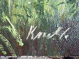Пейзаж. . Олія,полотно 40х60 см підпис автора. photo 5